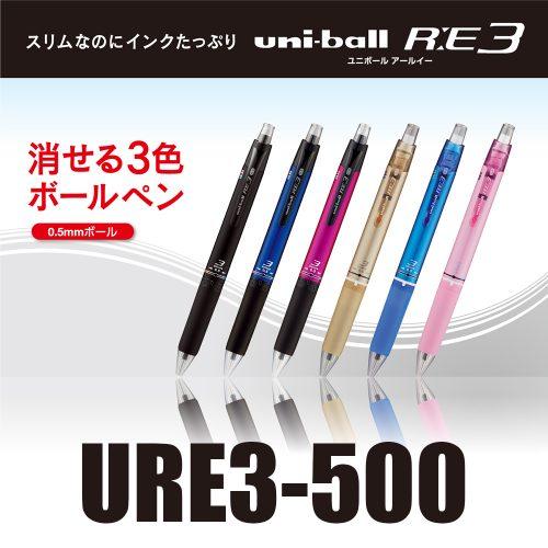 uni Uniball R:E3 ballpoint pen